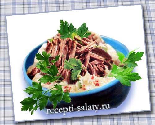Мясной салат Княжеский